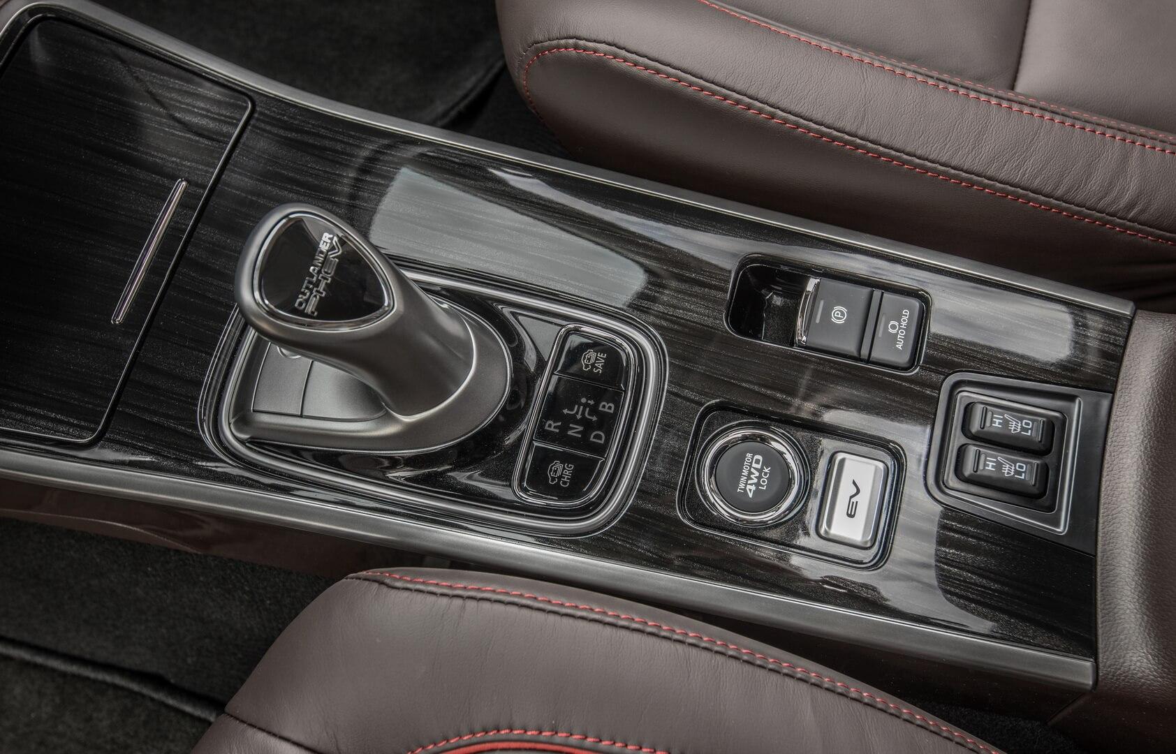 Фотография экоавто Mitsubishi Outlander PHEV 2016-2017 - фото 30