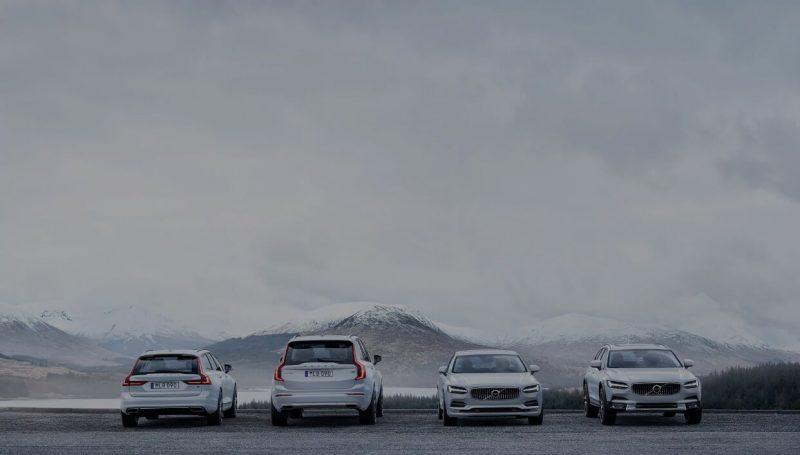 Плагин гибридные версии Volvo