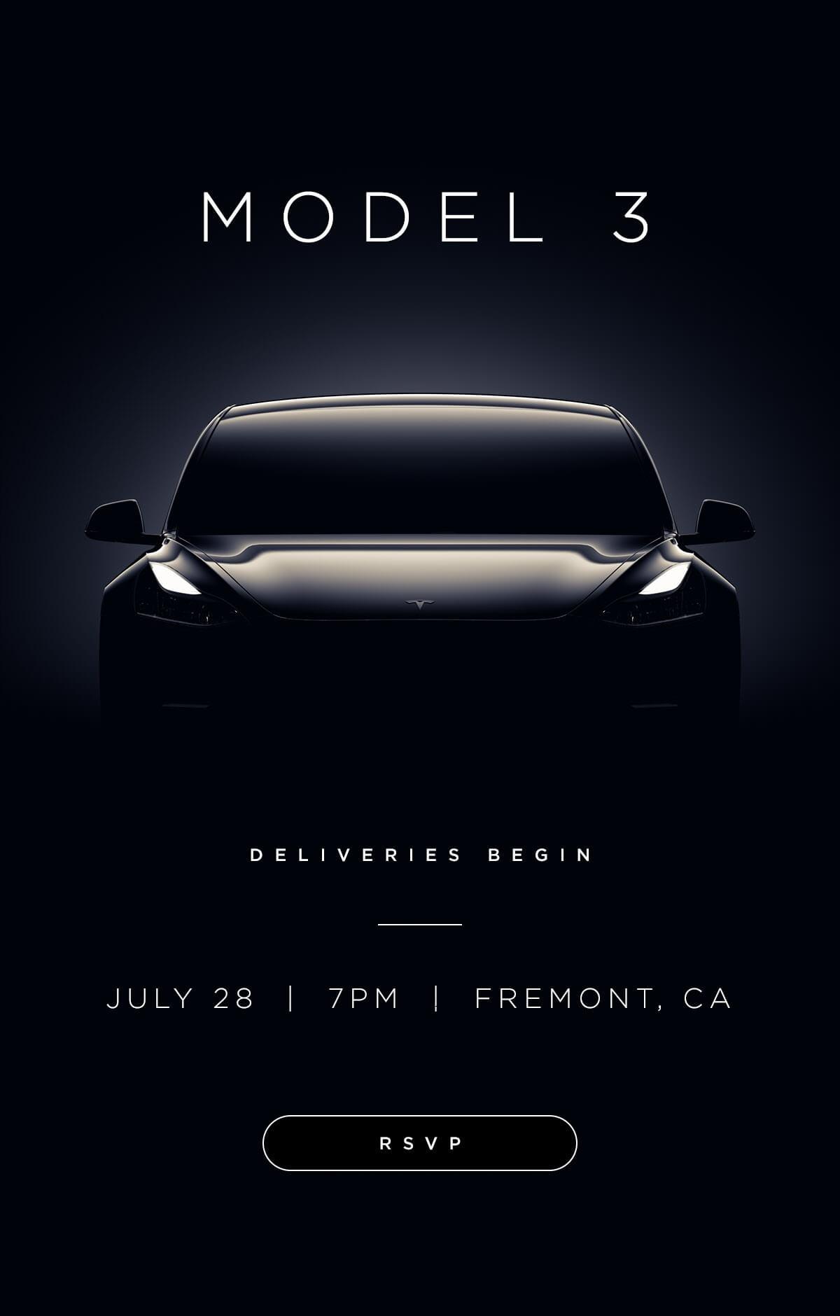Приглашение на участие в официальной церемонии вручения ключей от Tesla Model 3