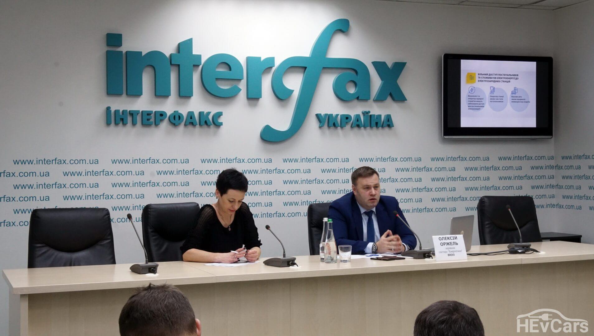 Руководитель сектора «Энергетика» BRDO Алексей Оржель