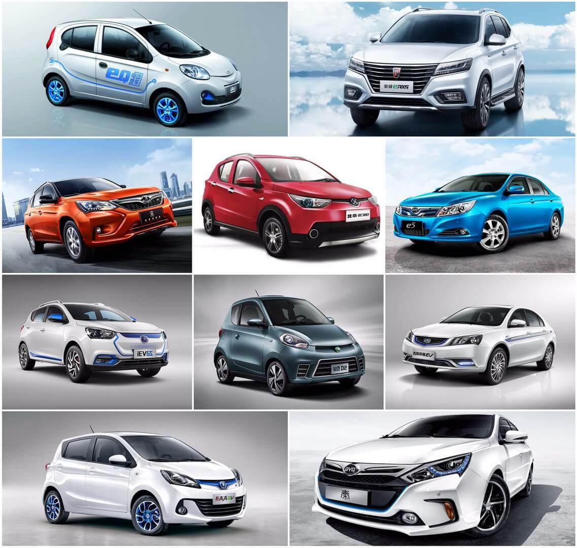 ТОП лучших китайских электромобилей и гибридов за 2017 год
