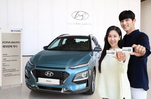 Hyundai Kona Electric доступен для предварительного заказа в Южной Корее
