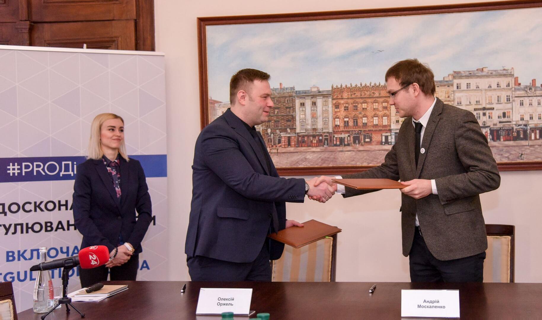 Подписание Меморандума о сотрудничестве в направлении развития электромобильности между BRDO и Львовский городской совет