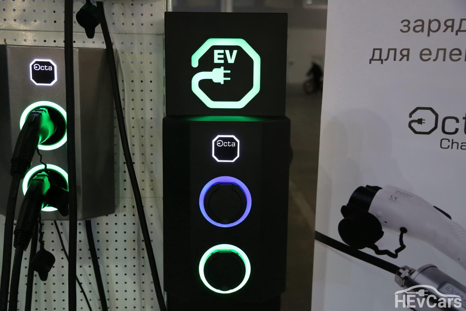 Зарядные станции Octa Energy