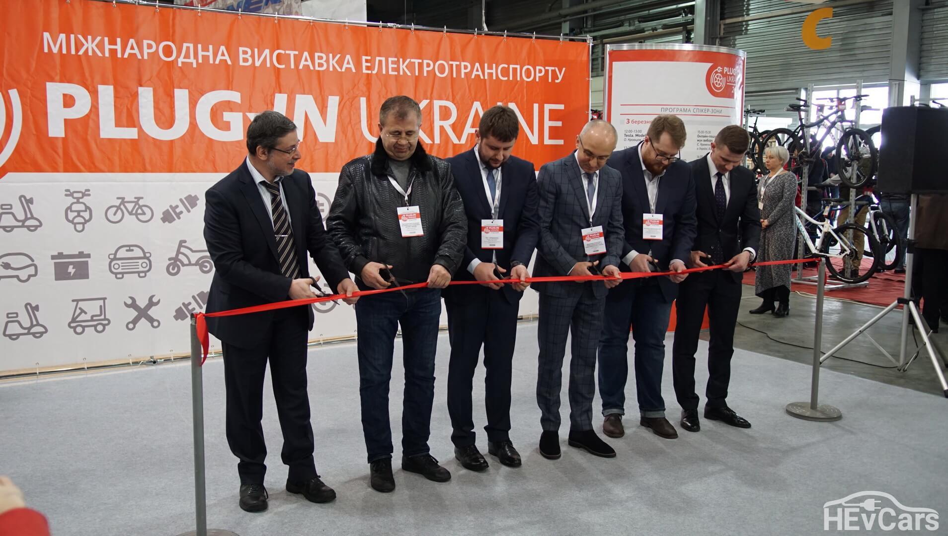 Торжественное открытие выставки Plug-In Ukraine 2018