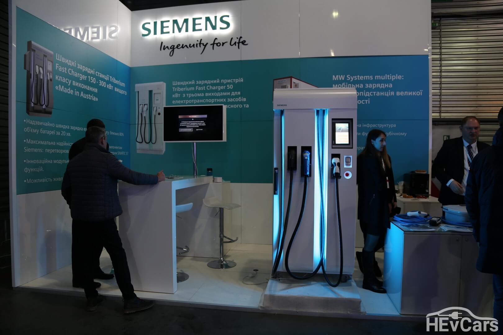 Зарядные станции Siemens