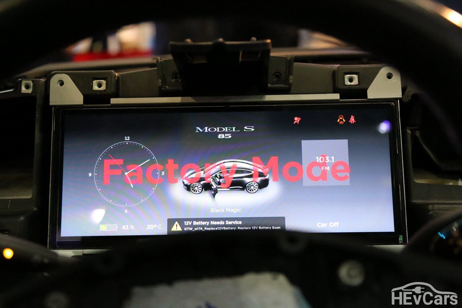 Электромобили Tesla могут обновлять свое программное обеспечение как смартфоны