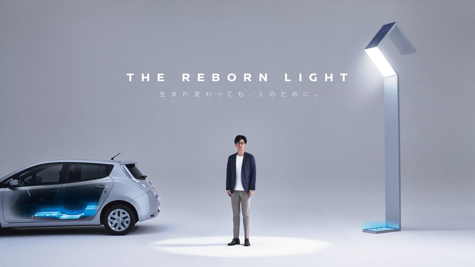 Проект «The Reborn Light»