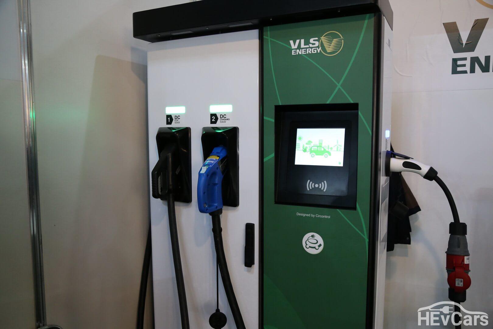 Зарядные станции VLS Energy