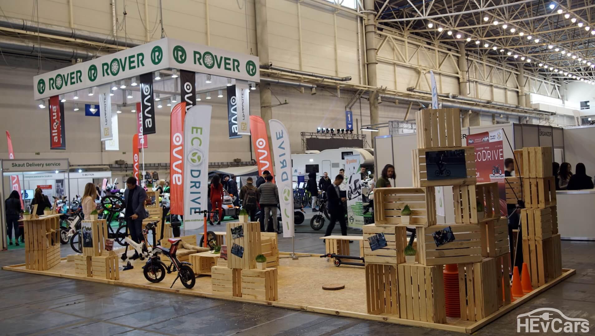 Выставка электротранспорта EcoDriveExpo 2018