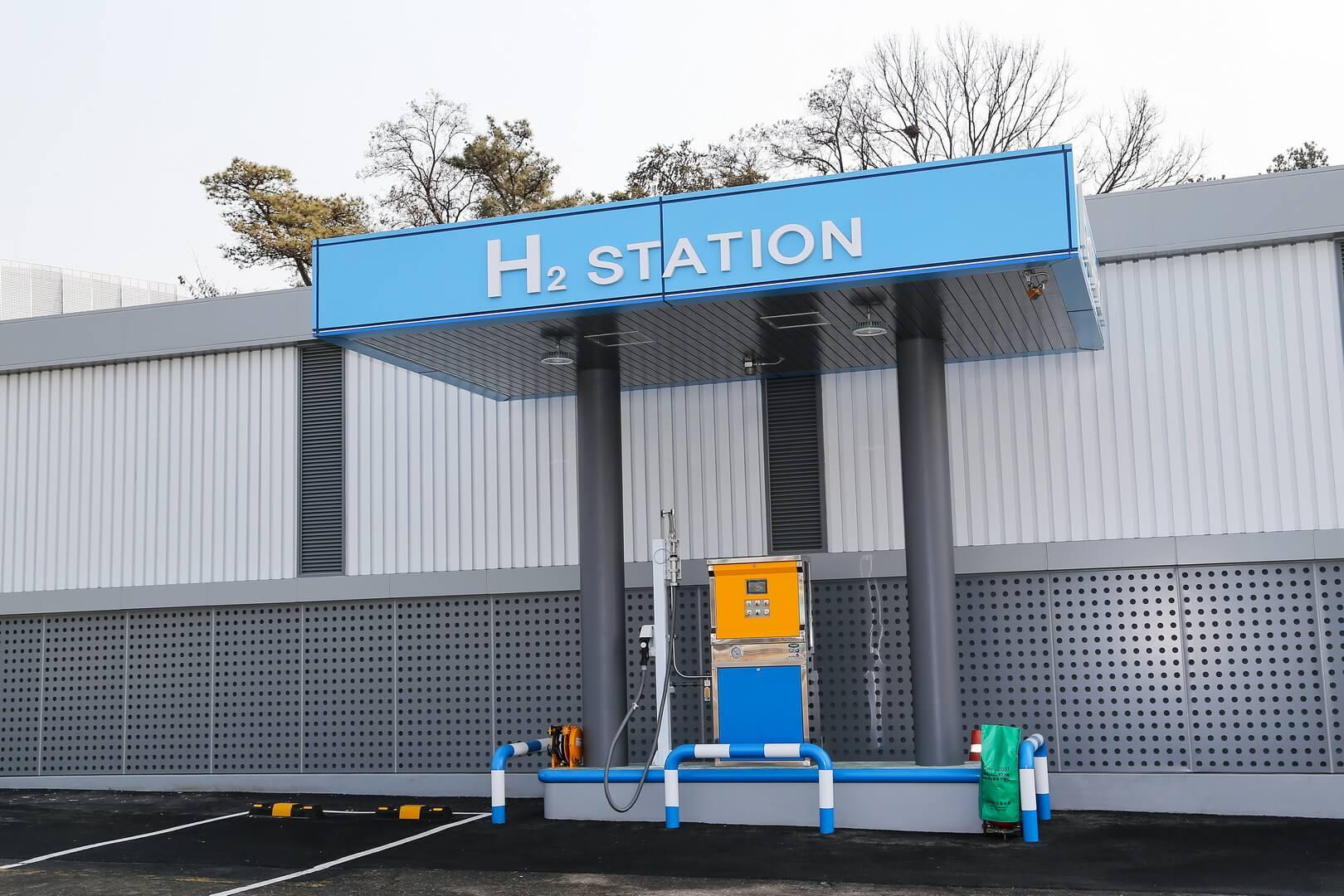 Водородная зарядная станция