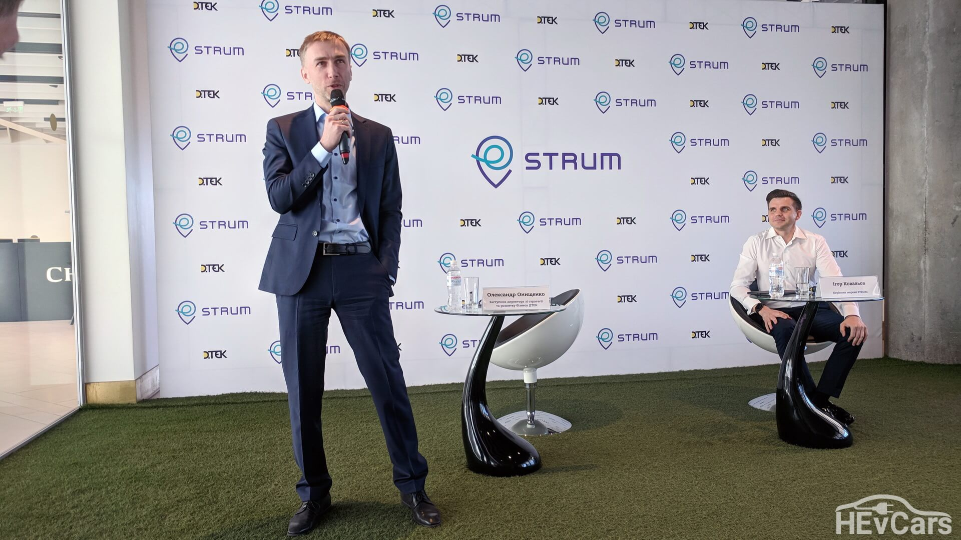 Мероприятие стартовало с доклада заместителя директора по стратегии и развитию бизнеса ДТЭК Александра Онищенка
