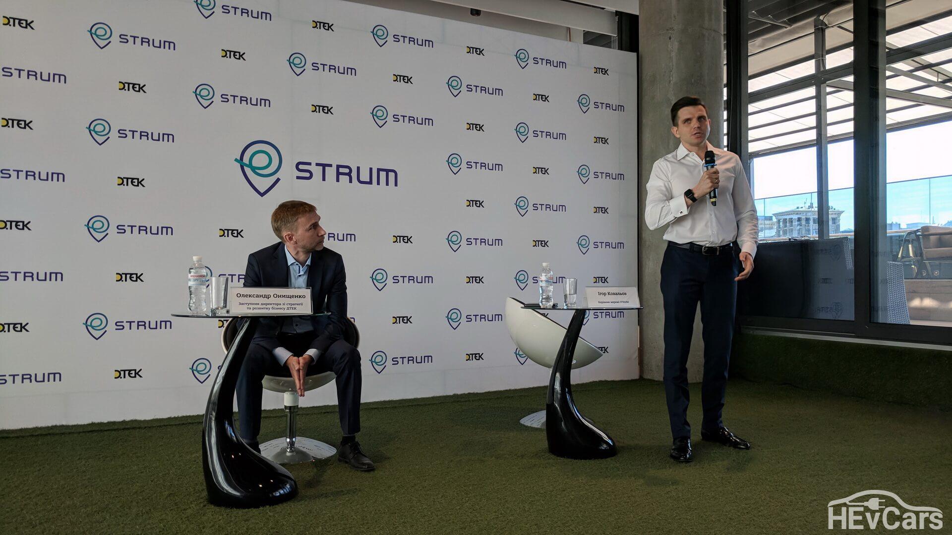 Управляющий зарядной сети STRUM Игорь Ковалев