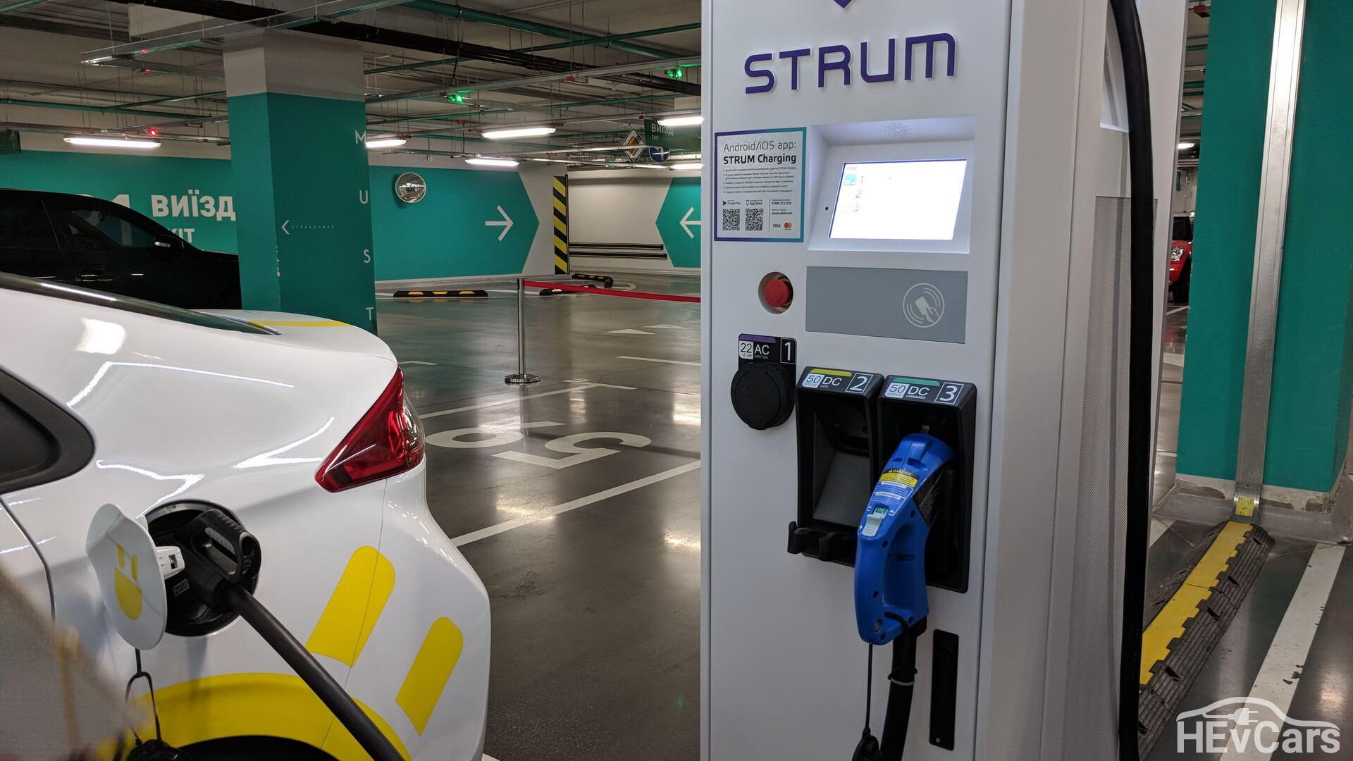 Быстрая зарядка электромобиля Hyundai Ioniq Electric