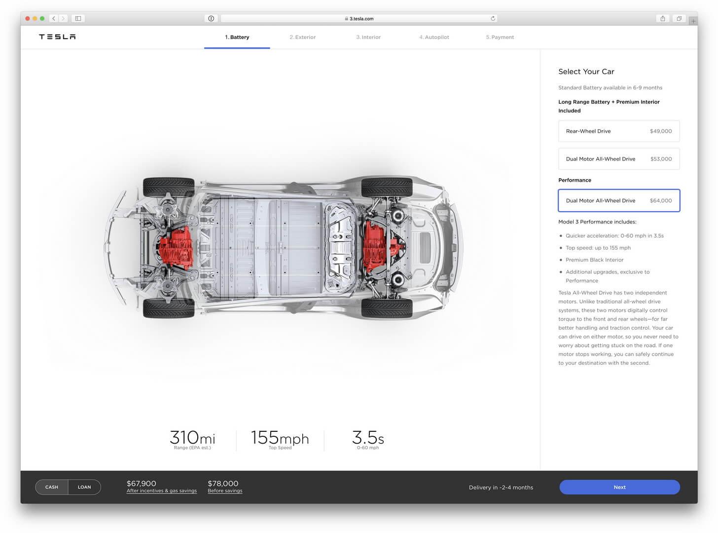 Онлайн-конфигуратор Tesla Model 3