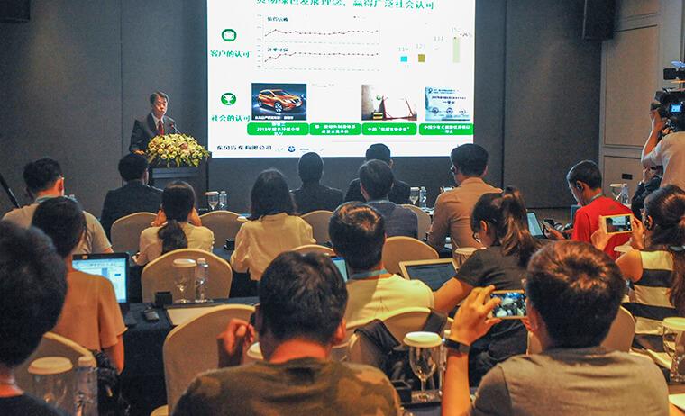 Nissan с Dongfen представит 20 электрифицированных авто к 2022 году