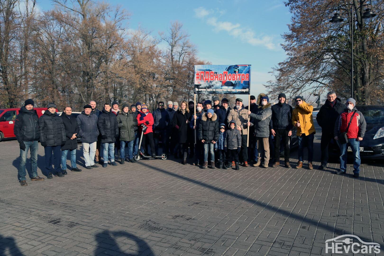 Сбор электромобилистов в Киеве возле памятника основателей Киева