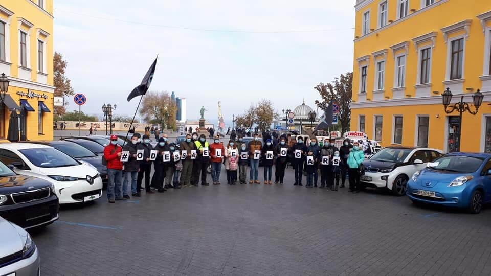 Сбор электромобилистов в Одессе