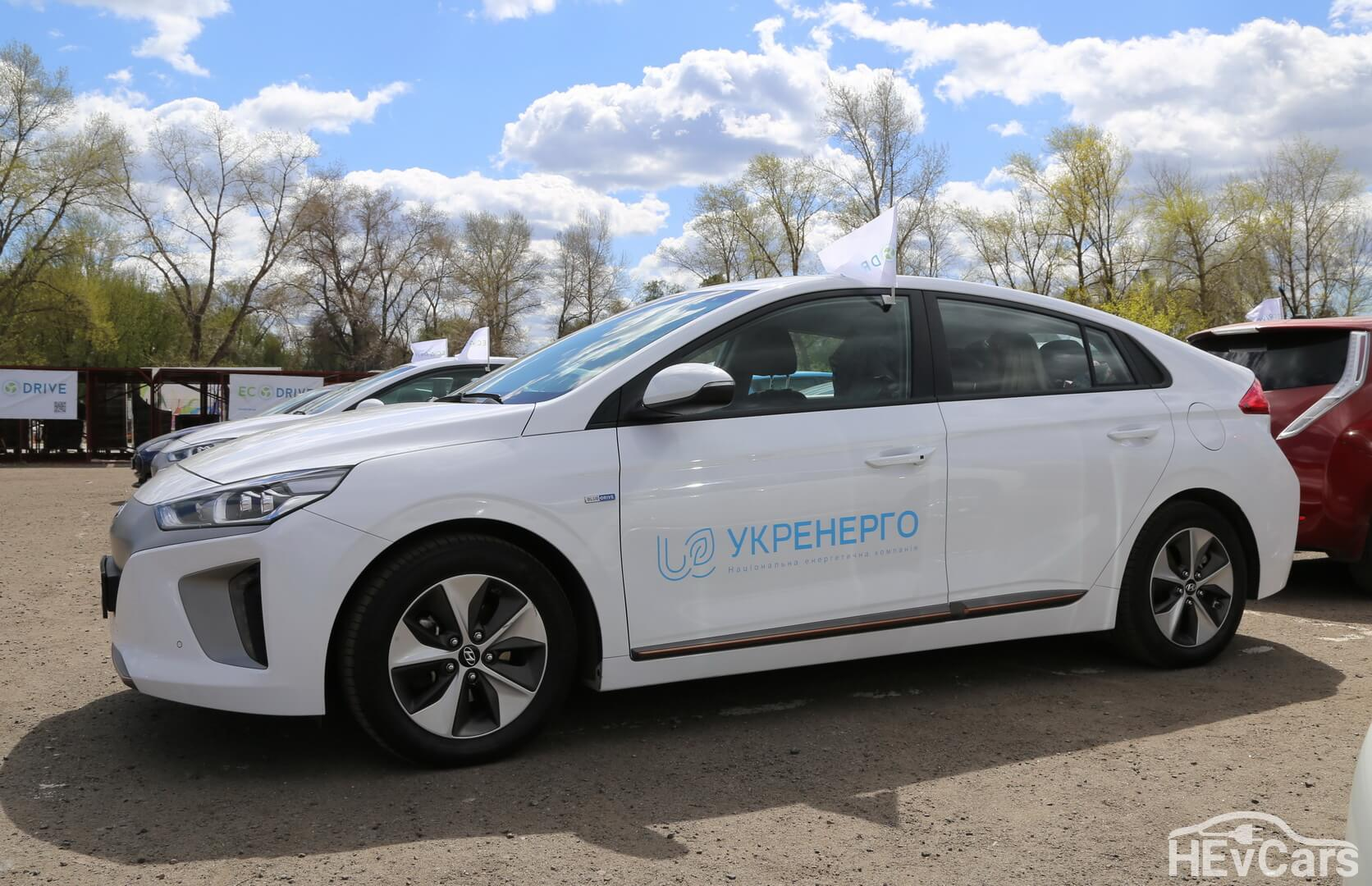 Электромобили Hyundai Ioniq Electric в «Укрэнерго»