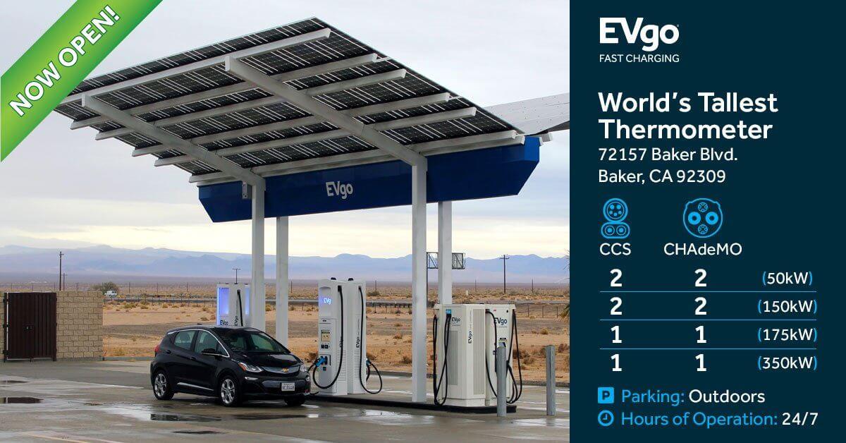 6зарядных устройств мощностью от50до350 кВт EVgo между Лос-Анджелесом иЛас-Вегасом