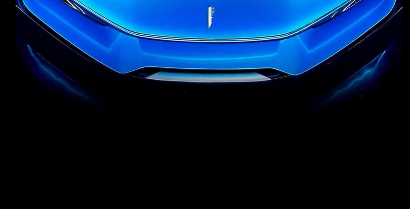 Фото тизер передней части электрического гиперкара Pininfarina Battista