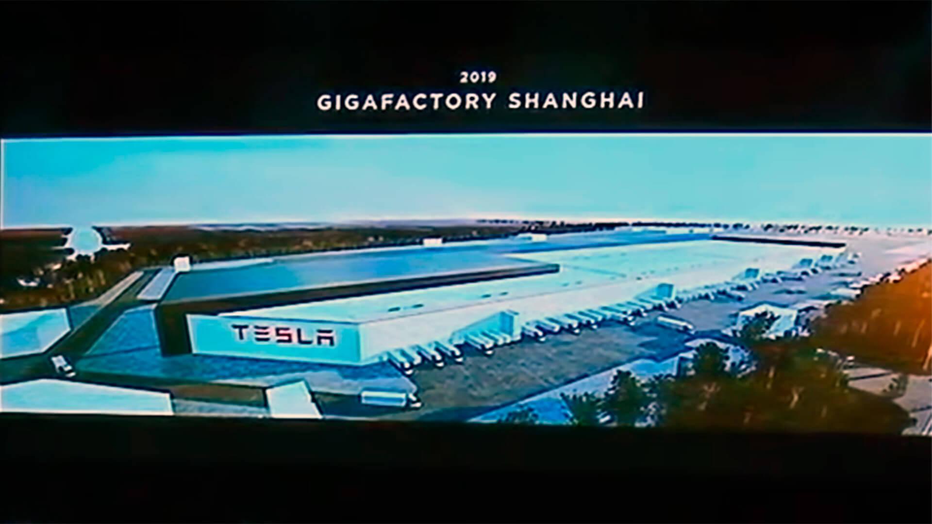 Дизайн Tesla Gigafactory3 в Китае
