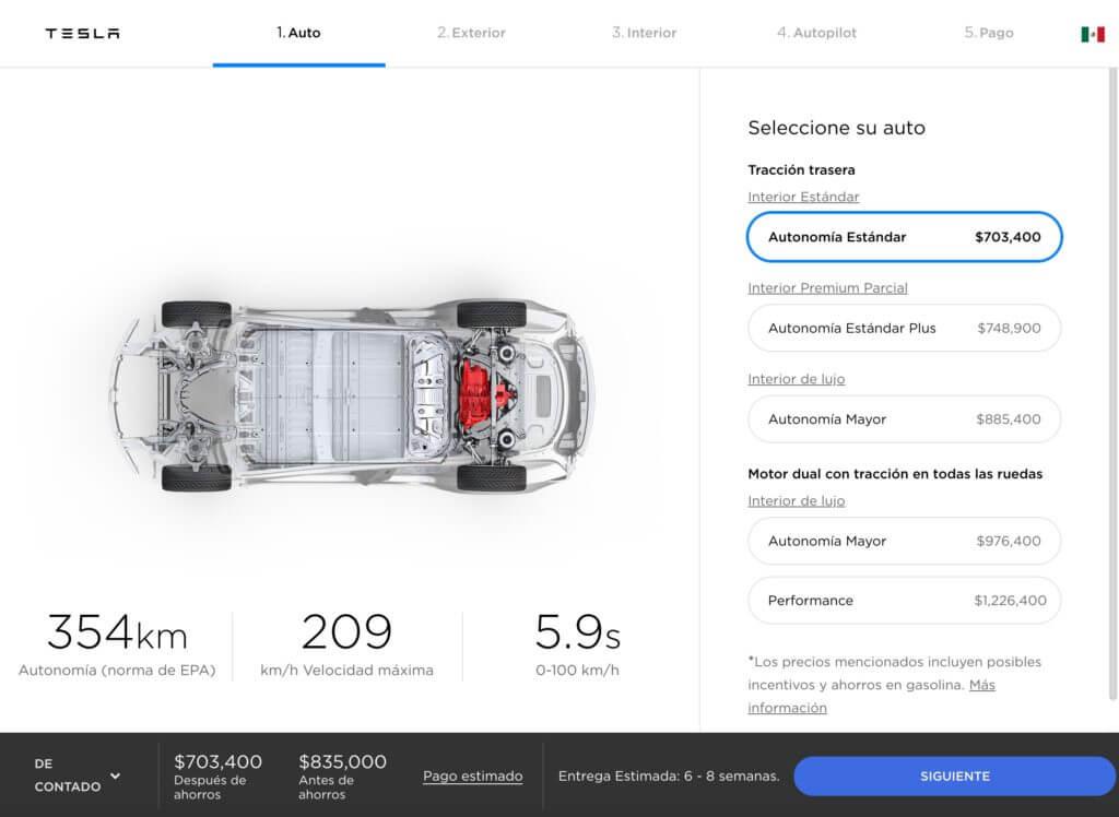 Конфигуратор Tesla Model 3в Мексике
