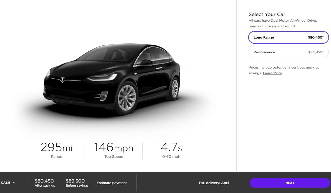 Tesla Model X «Long Range» в конфигураторе