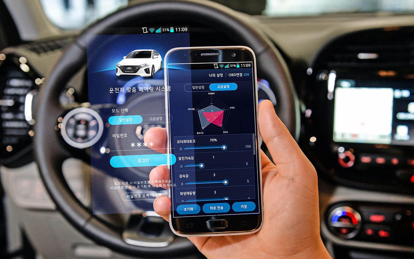 Hyundai позволит настроить электромобиль через смартфон