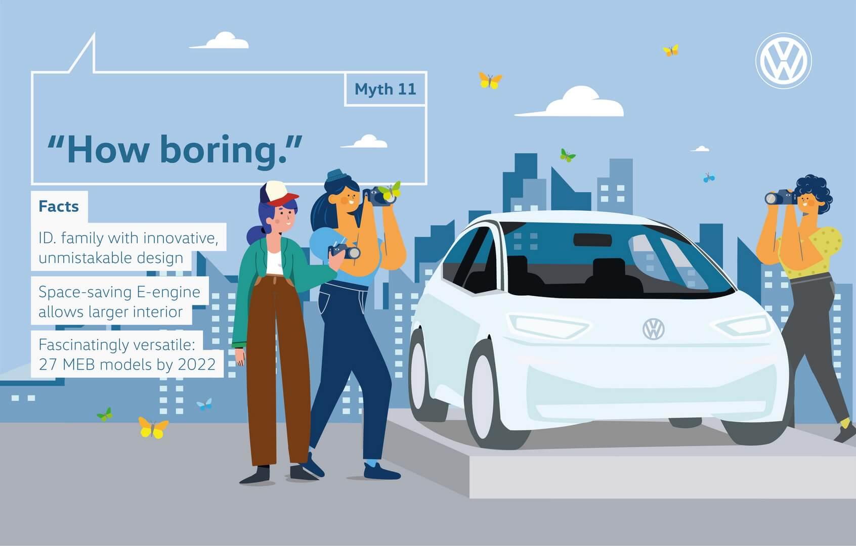Дизайн: электромобили притягивают взгляды!