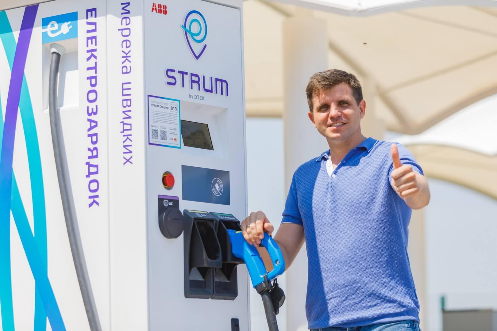 Руководитель сети быстрых зарядных станций STRUM Игорь Ковалев