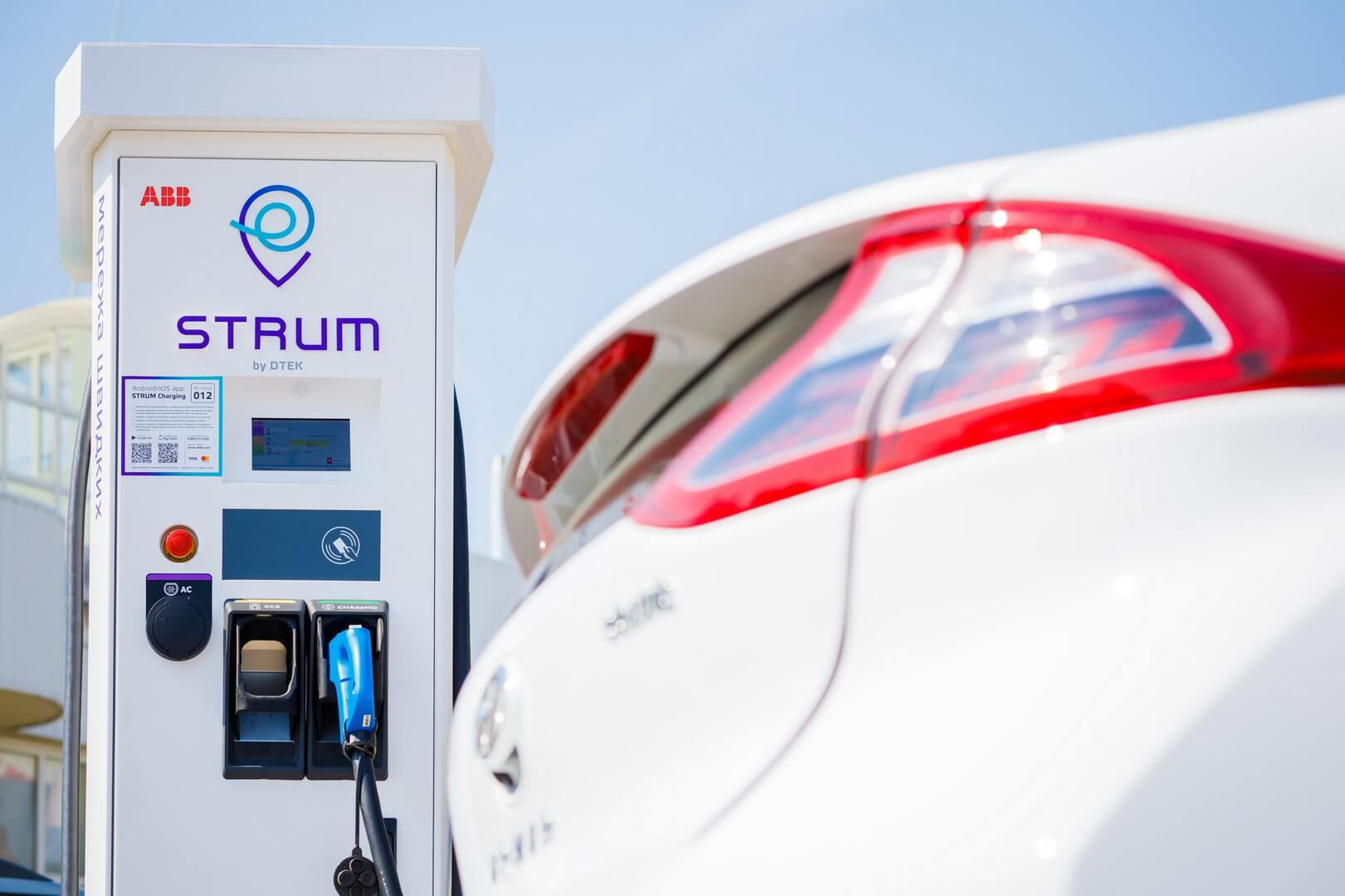 ДТЭК соединил Киев и Львов сетью быстрых зарядних станций STRUM